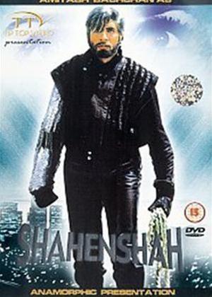 Shahenshah Online DVD Rental