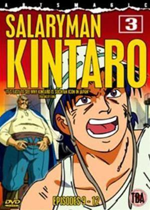 Salaryman Kintaro 3 Online DVD Rental