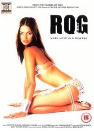 Rent ROG: When Love Is an Affliction Online DVD Rental