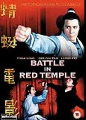 Rent Battle in Red Temple Online DVD Rental
