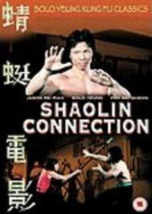 Shaolin Connection Online DVD Rental