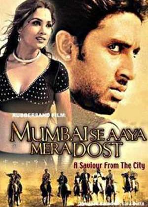 Rent My Friend from Mumbai (aka Mumbai Se Aaya Mera Dost) Online DVD Rental
