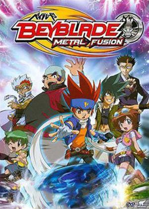 Beyblade: Metal Fusion: Volumes 1 and 2 Online DVD Rental
