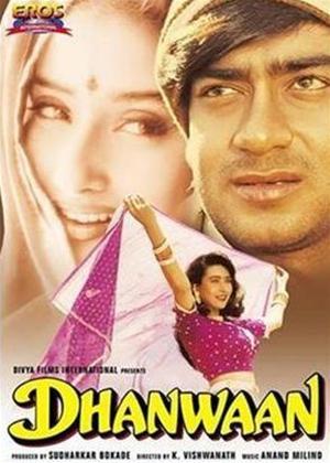 Dhanwaan Online DVD Rental