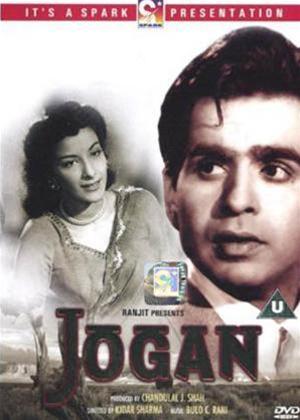 Jogan Online DVD Rental