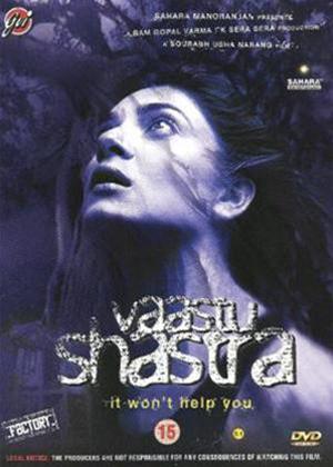 Rent Vaastu Shastra Online DVD Rental