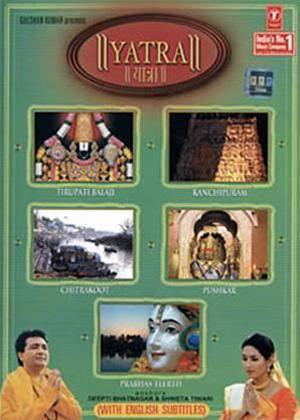 Rent Yatra: Prabhas Teerth Online DVD Rental