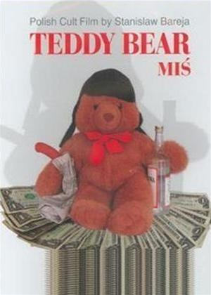 Teddy Bear Online DVD Rental