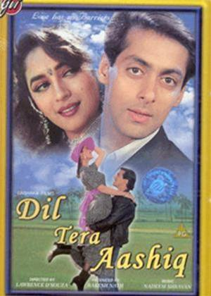 Dil Tera Aashiq Online DVD Rental
