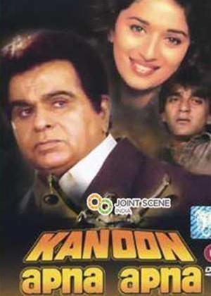 Rent Kanoon Apna Apna Online DVD Rental