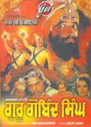 Rent Guru Gobind Singh Online DVD Rental