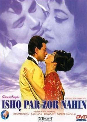Ishq Par Zor Nahin Online DVD Rental