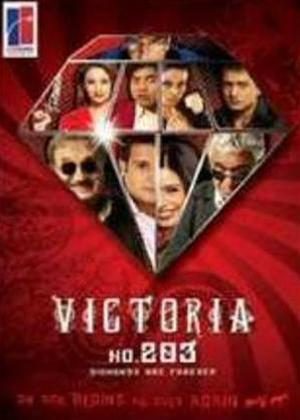 Rent Victoria Number 203 Online DVD Rental