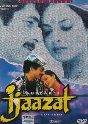 Rent Ijaazat Online DVD Rental