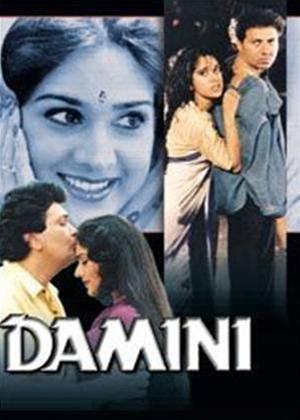 Damini Online DVD Rental