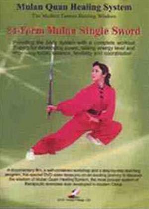 24 Form Mulan Single Sword Online DVD Rental