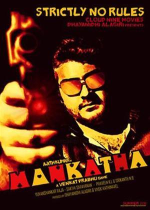 Rent Mankatha Online DVD Rental