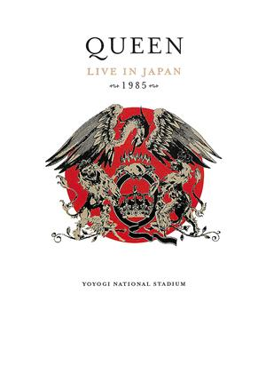 Queen: Live in Japan 1985 Online DVD Rental