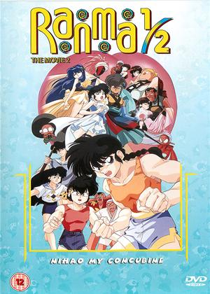 Ranma 1/2: The Movie 2 Online DVD Rental
