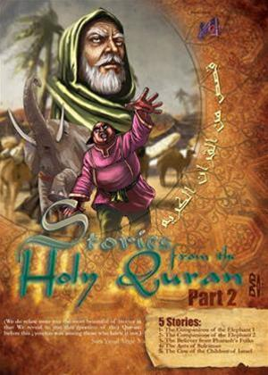 Rent Stories from the Holy Quran: Part 2 Online DVD Rental