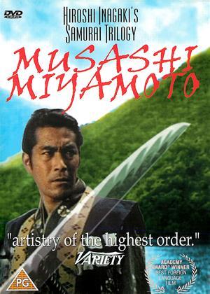 Musashi Miyamoto Online DVD Rental