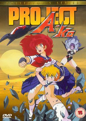 Project A-Ko: Episode 1 Online DVD Rental