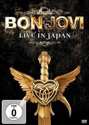 Rent Bon Jovi: Live in Japan Online DVD Rental