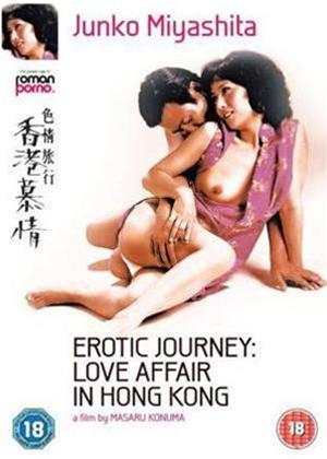 Rent Erotic Journey: Love Affair in Hong Kong (aka Sikijo Ryoko: Hong Kong Bojo) Online DVD Rental