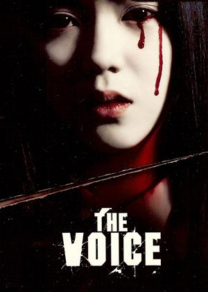 The Voice Online DVD Rental