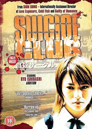 Rent The Suicide Club (aka Jisatsu sâkuru) Online DVD Rental