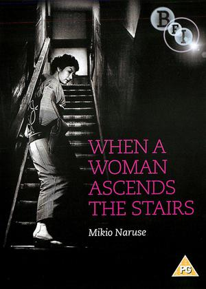 Mikio Naruse Collection: When a Woman Ascends the Stairs Online DVD Rental