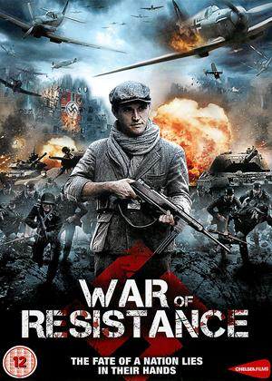 War of Resistance Online DVD Rental