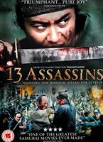 13 Assassins Online DVD Rental
