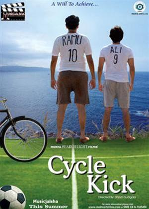 Rent Cycle Kick Online DVD Rental