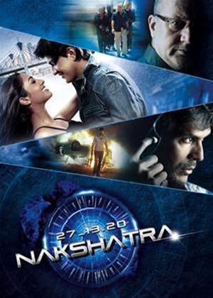 Nakshatra Online DVD Rental