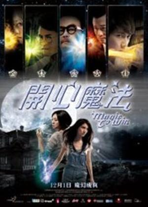 Magic to Win Online DVD Rental