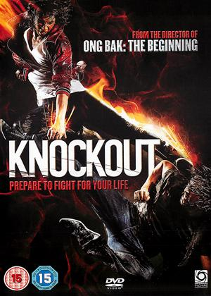 Knockout Online DVD Rental