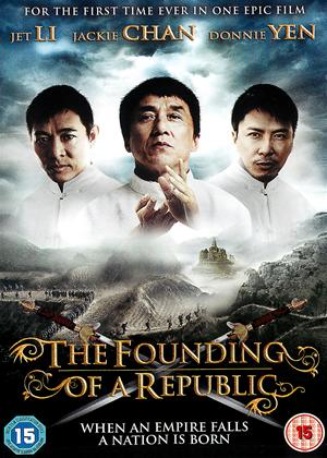 Rent The Founding of a Republic (aka Jian Guo Da Ye) Online DVD Rental