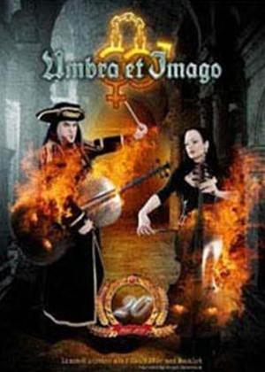 Umbra Et Imago: 20 Online DVD Rental