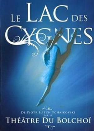 Swan Lake: Bolshoi Ballet Online DVD Rental