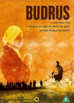 Budrus Online DVD Rental