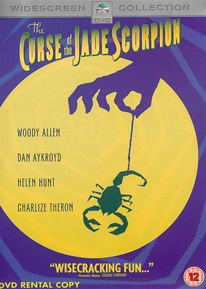 The Curse of the Jade Scorpion Online DVD Rental