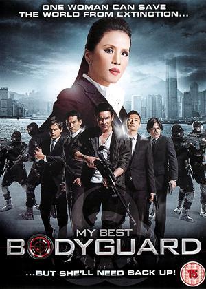 My Best Bodyguard Online DVD Rental