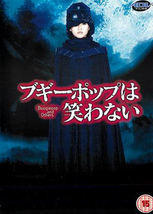 Boogiepop and Others Online DVD Rental