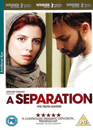 Nader and Simin: A Separation Online DVD Rental