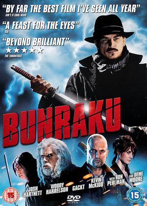 Bunraku Online DVD Rental