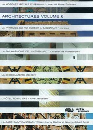 Architectures: Vol.6 Online DVD Rental