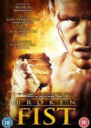 Broken Fist Online DVD Rental