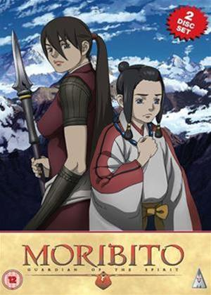Moribito: Guardian of the Spirit Part 1 Online DVD Rental