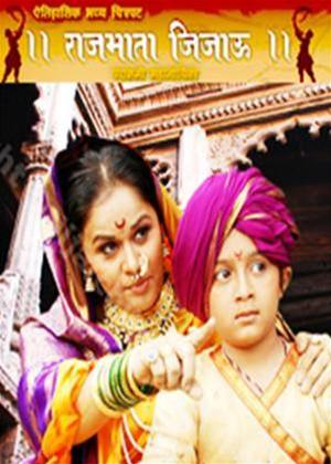 Rent Rajmata Jijau Online DVD Rental